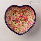 波蘭陶 繁花艷野系列 愛心造型烤盤 烘焙盤 蛋糕盤 水果盤 點心盤 波蘭手工製【Casa More美學生活】