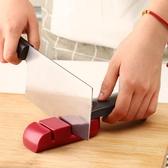 家用創意磨刀器磨刀石多功能廚房用品小工具雙面菜刀開刃磨刀棒 LannaS