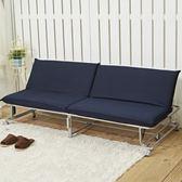 伊登 艾菲爾 簡易收納 折疊沙發床