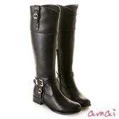 amai金屬釦環設計拉鍊長靴 黑