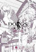 DOGS 獵犬 BULLETS & CARNAGE ZERO (全)