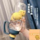 塑料水杯子大容量便攜水瓶吸管太空杯戶外運動水壺【小獅子】