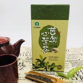 【台灣尚站愛購購】社頭農-芭樂心葉茶300g