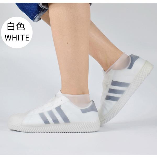 【L】新款矽膠防水雨鞋套 鞋套 JD9048《L碼》