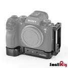 SmallRig 2122 L型底板 For Sony Sony A7III A7M3 A7RIII A9 快拆板 豎拍 Arca-Swiss 公司貨