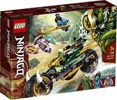 樂高LEGO NINJAGO 勞埃德的叢林摩托車 71745 TOYeGO 玩具e哥