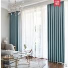 新款遮光窗簾成品隔熱簡約現代北歐網紅ins棉麻輕奢臥室客廳 寬2.5*高2.7 一片價格