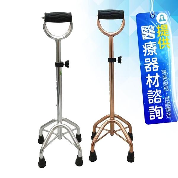 來而康 富士康 醫療用手杖 FZK-2057 鋁中K-U把 四腳拐 拐杖