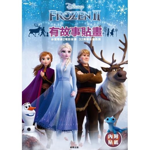 Frozen 冰雪奇緣 有故事貼畫 RCA45A