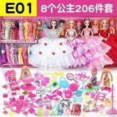 小嘴芭比特大號會說話的仿真洋娃娃套裝超大禮盒女孩公主兒童玩具Ps:88cm8公主
