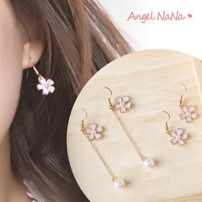 耳環《可改夾式》《可改S925銀針》櫻花朵珍珠耳墬耳鈎 (SRA0060) AngelNaNa
