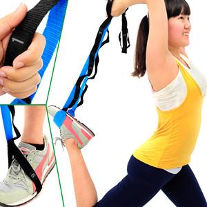 12拉環套式瑜珈伸展帶.環節式助展帶瑜珈帶韻律帶拉筋帶支撐帶拉力器拉力帶拉力繩輔助繩推薦