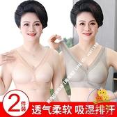 中年媽媽款美背內衣女老年人無鋼圈背心式文胸運動胸罩夏季薄透氣【樂淘淘】