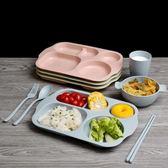 幼兒園學生餐盤套裝小麥秸稈環保兒童分格餐具六件套可愛碗筷勺叉  巴黎街頭