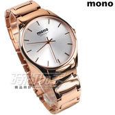 mono 馬鞭草系列 簡約圓錶 藍寶石水晶 不銹鋼帶 玫瑰金色電鍍x白色 男錶 3199RG玫大釘