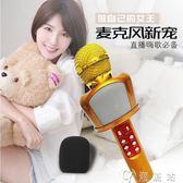 麥克風 直播話筒 手機通用無線麥克風藍牙家用K歌寶話筒通用KTV 99免運 CY潮流站