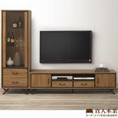 日本直人木業-ROME胡桃木工業風210CM電視櫃加60CM展示櫃