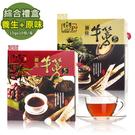 青玉牛蒡茶 養生原味牛蒡茶包禮盒(15g...