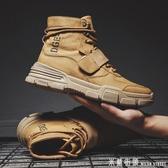 馬丁靴男靴子高幫秋季透氣中幫短靴潮鞋工裝戰狼靴英倫百搭大黃靴