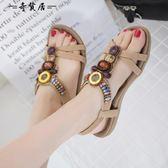 涼鞋女夏新款波西米亞平跟平底串珠民族風學生夾腳露趾沙灘鞋大碼【奇貨居】