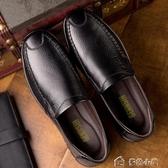 加絨皮鞋秋季男士皮鞋保暖中老年人軟底中年休閒加絨棉鞋男鞋子防滑爸 多色小屋