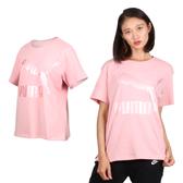 PUMA 女流行系列Logo短袖T恤(純棉 短T 慢跑 免運 ≡排汗專家≡