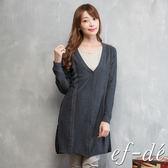 【ef-de】激安 V領長版直紋綁腰罩衫(深灰)