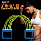 拉力器 擴胸拉力器男士胸肌訓練女拉力繩健身器材多功能可拆卸臂力器家用 快速出貨