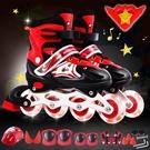 溜冰鞋 兒童全套裝男女成人旱冰鞋輪滑鞋初學者3-4-5-6-8-10-12歲【八折搶購】
