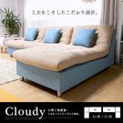雲朵超柔軟L型沙發/台灣製造/訂製款/H&D東稻家居