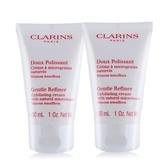 CLARINS 克蘭詩 含羞草煥膚去角質霜(30ml)X2