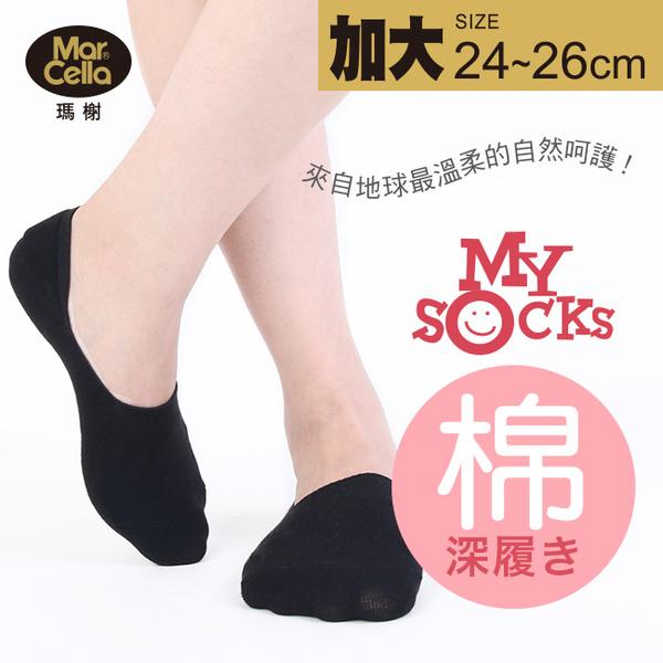 瑪榭棉質高腳背隱形襪-加大-黑