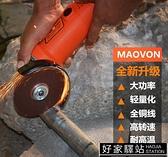 磨機磨光機拋光機多功能打磨機工具金屬手磨機切割機手砂輪