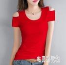 露肩短袖t恤女2020新款夏季裝一字領上衣緊身棉質圓領體恤衫性感 LF4322【宅男時代城】