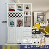 玄關柜門廳隔斷柜現代簡約屏風客廳裝飾入戶柜鞋柜雙面間廳柜酒柜xw