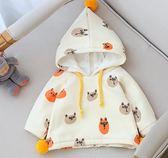 男女寶寶春秋款12韓版嬰幼兒上衣1歲兒童大學T3個月外套2女童衣服9gogo購