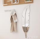 鏡貼網紅創意裝飾墻面自粘亞克力鏡面墻貼3D立體羽毛北歐房間客廳臥 麥吉良品YYS