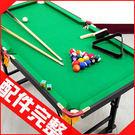 花式撞球桌120X64升降型撞球台(內含...