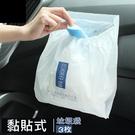 置物袋 黏貼式車用垃圾袋(3入裝) 旅行 出遊      【ZCR013】-收納女王