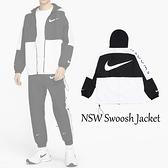 Nike 外套 NSW Swoosh Jacket Woven 黑 白 男款 連帽外套 運動休閒【ACS】 DJ4131-010