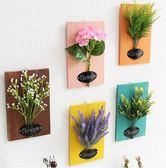 臥室牆上裝飾品客廳牆面挂飾家居仿真花壁飾創意餐廳室內植物挂件買二送一