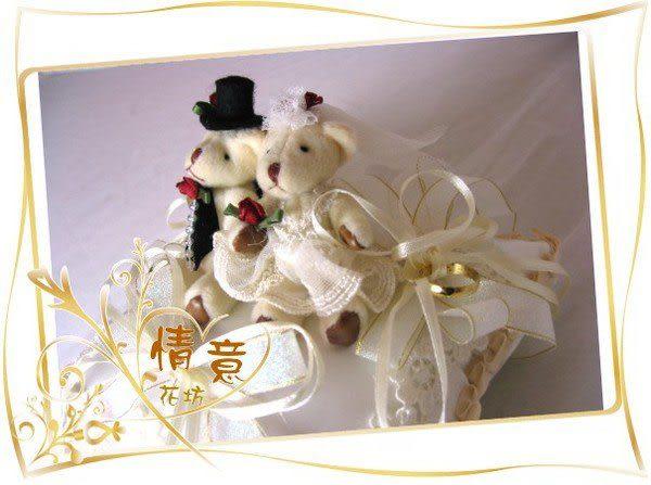 婚禮會場~求婚必備小物~求婚用造型小熊新郎新娘戒枕特惠網友價只要499元