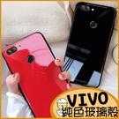 純色玻璃殼VIVO S1 X50 X50 Pro 手機殼 軟邊 防刮保護套 殼 情侶殼 全包邊保護殼 手機殼 糖果色