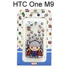 復仇者聯盟Q版透明軟殼 [雷神] HTC One M9 / S9【正版授權】