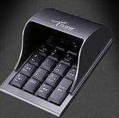數字鍵盤 小袋鼠DS-2029銀行防窺密碼鍵盤數字小鍵盤USB接口有線行業迷你【快速出貨八折搶購】