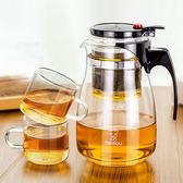 茶壺飄逸杯超大容量玻璃茶壺可全拆洗內膽過濾泡茶壺耐高溫 【好康八八折】