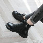 马丁靴女 六孔馬丁靴女秋冬新款網紅顯腳小短款帥氣百搭英倫風短靴 快速出货
