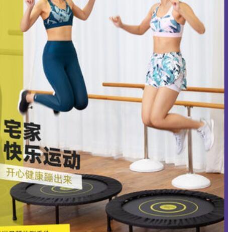 迪卡儂蹦床家用大人成人跳跳床室內運動家庭健身小型蹦蹦床EYJS 范思蓮恩