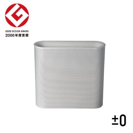 【正負零±0】空氣清淨機XQH-X020