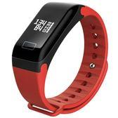 智慧手環 智慧手環測測心跳運動計步器多功能健康手錶男防水 第六空間